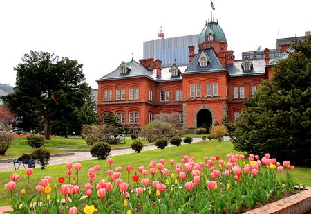 Old Hokkaido Red brick building office in Sapporo in spring Archivio Fotografico