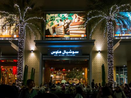 mall of the emirates: Dubai Mall outdoor restaurant in Downtown Dubai, United Arab Emirates