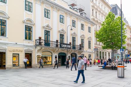 inner city: People walking and shopping in Karntnerstrasse in inner city of Vienna, Austria