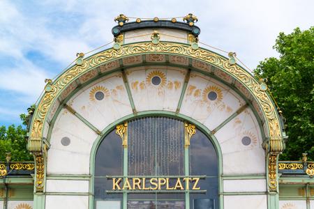 Top of front facade of former Stadtbahn station on Karlsplatz square in Vienna, Austria