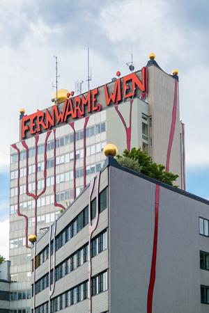 incinerator: Spittelau waste incineration and district heating plant by Hundertwasser, Vienna, Austria