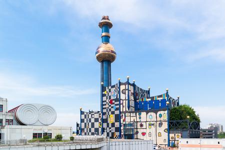 Spittelau waste incineration and district heating plant by Hundertwasser, Vienna, Austria