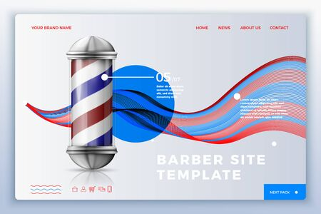 Vector realistic 3d barber site template with pole on bright modern background. Mock-up for product package branding.  イラスト・ベクター素材