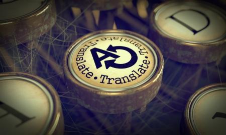 Translate Button on Old Typewriter  Grunge Background Stock Photo - 20060180
