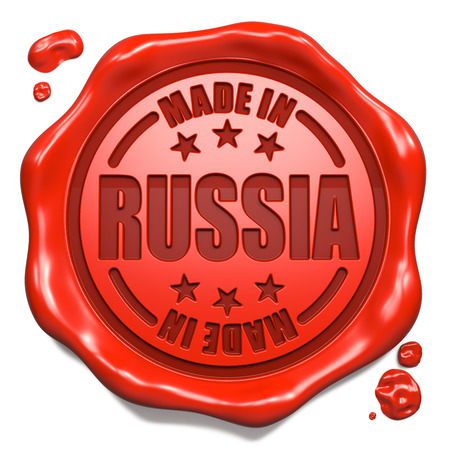made in russia: Made in Russia - Stamp on Red Wax Seal Isolated on White. Business Concept. 3D Render.