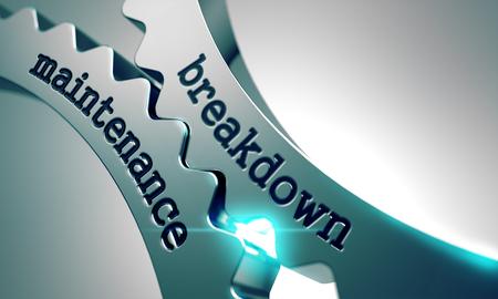 prophylactic: Breakdown Maintenance on the Mechanism of Metal Gears. Stock Photo