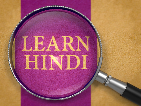 devanagari: Learn Hindi through Loupe on Old Paper with Dark Lilac Vertical Line Background. 3D Render.