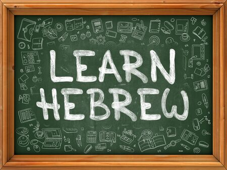 semite: Learn Hebrew - Hand Drawn on Green Chalkboard with Doodle Icons Around. Modern Illustration with Doodle Design Style. Stock Photo