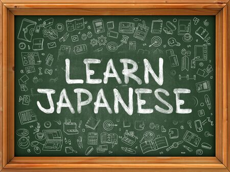 polyglot: Hand Drawn Learn Japanese on Green Chalkboard. Hand Drawn Doodle Icons Around Chalkboard. Modern Illustration with Line Style.