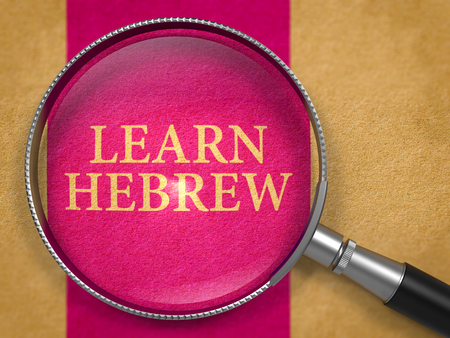 Learn Hebrew through Loupe on Old Paper with Lilac Vertical Line Background. 3D Render.