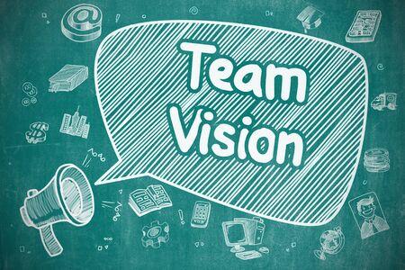 shrieking: Team Vision on Speech Bubble. Doodle Illustration of Shrieking Bullhorn. Advertising Concept. Shouting Mouthpiece with Phrase Team Vision on Speech Bubble. Hand Drawn Illustration. Business Concept.