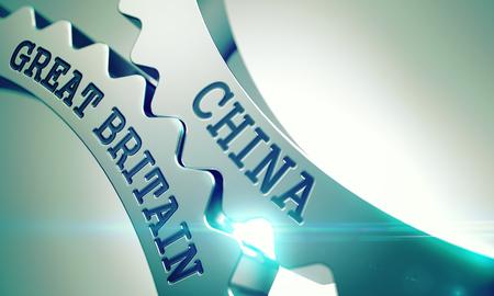 China Great Britain - Mechanism of Metal Cog Gears. 3D. Foto de archivo