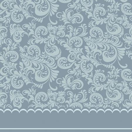 Kaligrafické květinový ornament na pozadí Reklamní fotografie