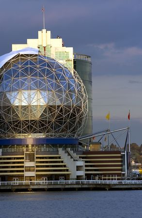 Vancouver Science center