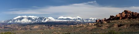 individualist: Panorama from Arches National Park, Utah