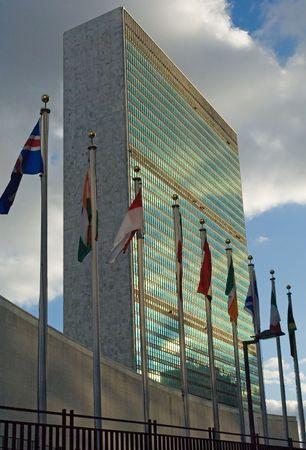 un: UN headquarters in New York Stock Photo