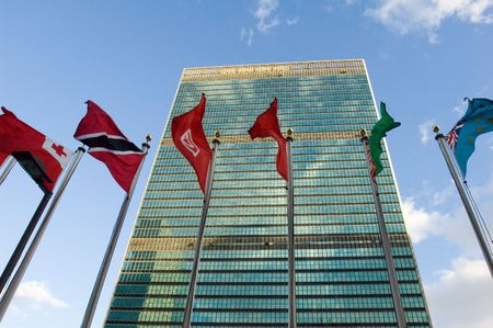worl: UN headquarters building in NYC Stock Photo