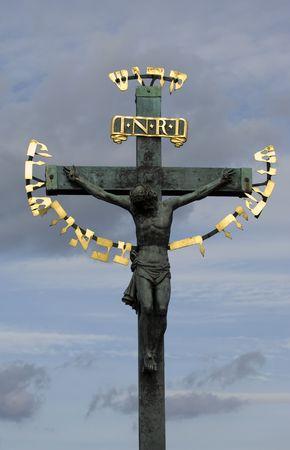 deliverer: Jesus statue in Prague, Czech Republic