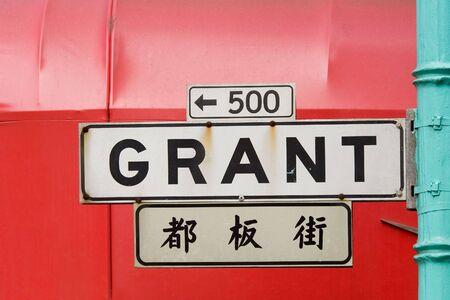Chinatown street sign, San Francisco,  California, USA