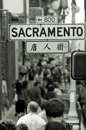 Chinatown crowd, San Francisco,  California, USA Stock Photo - 528656