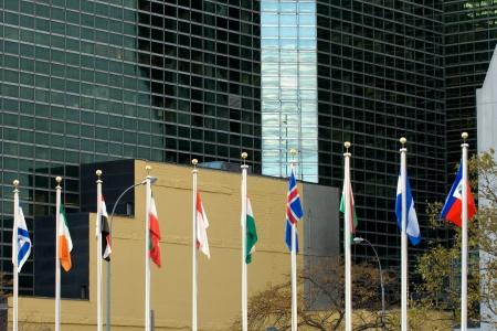 un: UN headquarters in Manhattan, NYC Stock Photo