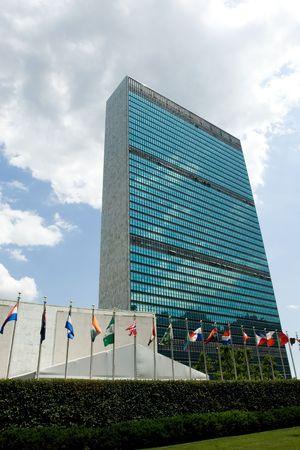 un: UN headquarters building in New York