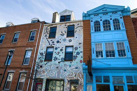 the center of the city: Famosos en la calle Sur Centro de la ciudad de Filadelfia