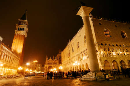 Saint Mark square with Doge Palace illuminated at night Stock Photo - 5990636