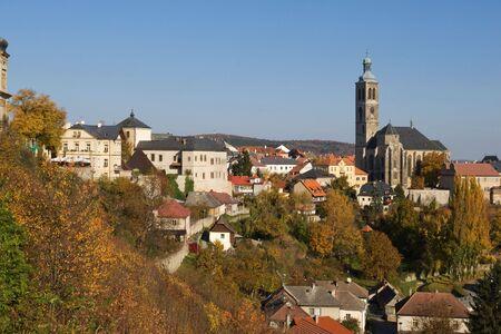 miners: Kutna Hora - Bohemian miners town in Czech Republic Stock Photo
