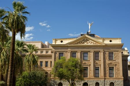 state of arizona: State Capitol in Phoenix, capital of Arizona state, USA
