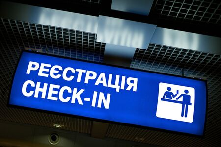 airport check in counter: Check-in sign in Boryspil International airport