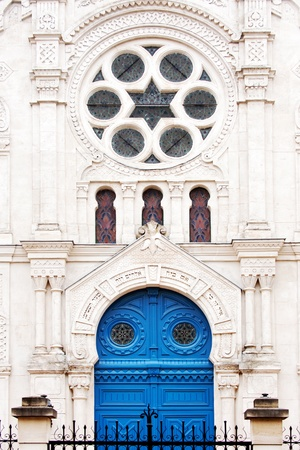 Facade of historical synagogue in Reims, France