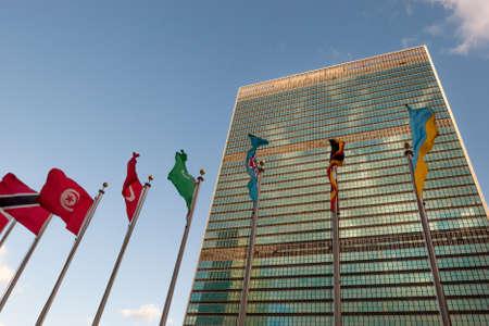 naciones unidas: De las Naciones Unidas con sede en Nueva York Foto de archivo