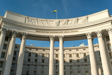 foreign secretary: The Ministry of Foreign Affairs of Ukraine in Kiev