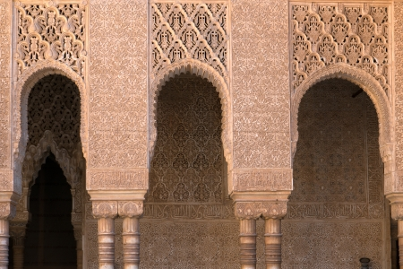 unesco world cultural heritage: Moorish arches and columns of Alhambra harem in Granada, Spain