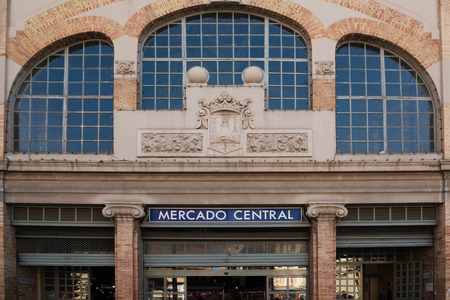 central market: Famous Central Market building in downtown Alicante