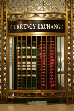 concourse: Currency exchange kiosk in main concourse of Grand Central