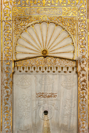 arabian harem: Exquisite golden fountain in the courtyard of Khans Palace Bakhchisaray