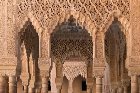 moorish: Moorish arches and columns of Alhambra harem in Granada, Spain