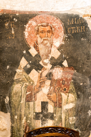 Fresco in IX century church of the Holy Apostles Peter and Paul in Ras, Serbia