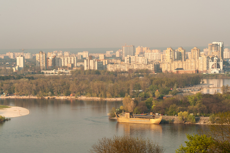 Panoramic view of Hidropark recreation area and Left bank architecture in Kiev, Ukraine