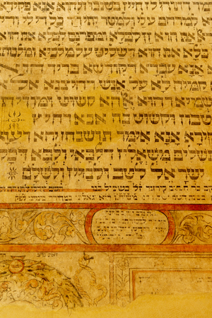 Inscriptions in Hebrew on the walls inside  Izaak Synagogue in Jewish Kazimierz district of Krakow, Poland