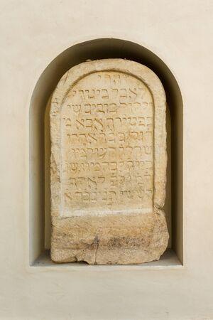 Medieval XIV century Jewish gravestone embedded in the wall of Burg (Graz Castle), Graz, Austria 免版税图像