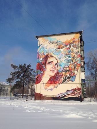 art: Street art, Kazan, Russia Stock Photo