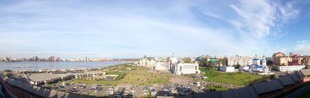 view: Panoramic view of Kazan, Russia