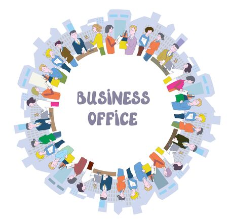 meeting: Business people at the office - frame with many workers and rooms