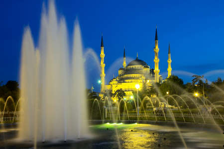 blue mosque in Istanbul and fountain at night