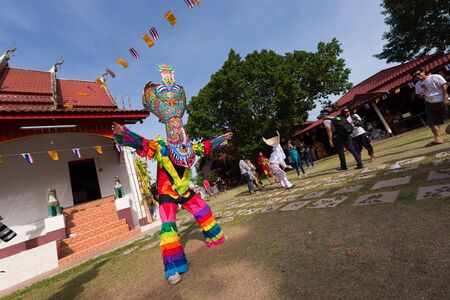 loei: LOEI, THAILAND - JUNE 28 : Mascot player act in Phi ta khon halloween festival on June 28 2014 in Loei, Thailand Editorial