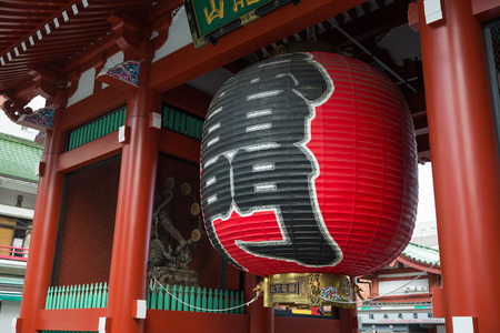 Giant red lamp at the gate front of Asakusa Sensoji temple, Characters means Thunder Gate