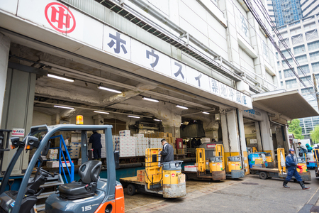 Tsukiji market transportation logistic delivery system at outer Tsukiji fish market, Japan